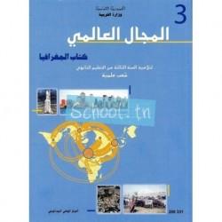 جغرافيا_شعب العلوم التجريبية، الرياضيات، علوم الإعلامية والعلوم التقنية206331