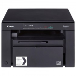 MULTIFONCTION CANON PIXMA MG-2540 S