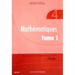 Livre Mathématiques T1 (math) 222445