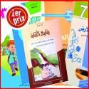 Livre scolaire et parascolaire